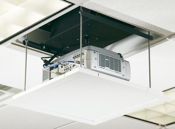 Aero 50 Projektor Lift